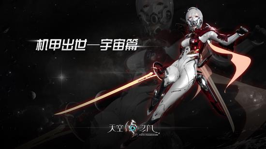 悠米互娱三款虚幻4新作将亮相2019 ChinaJoyBTOC 翼风网