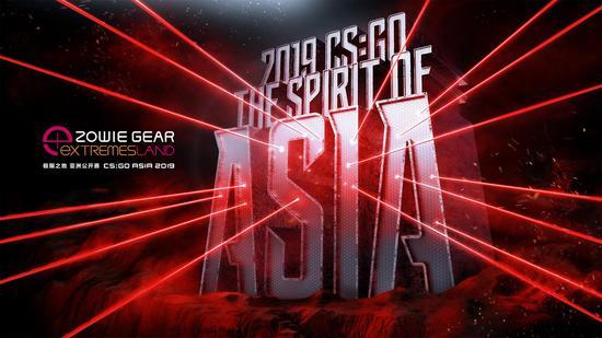 极限之地CS:GO亚洲公开赛印度赛区本周末开打!