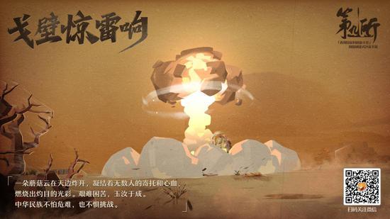 九天揽月来 开启中国科研的星辰大海