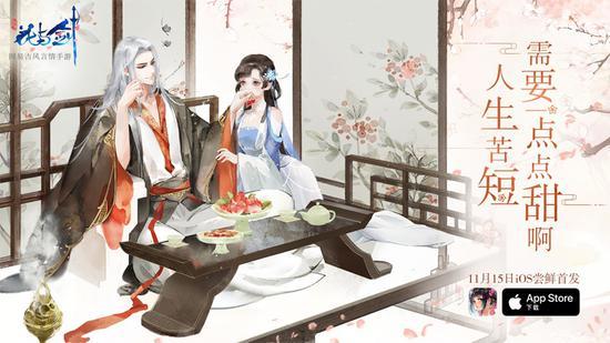 """""""花与剑"""",给人生一点甜味"""