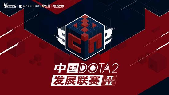 中国DOTA2发展&职业联赛12月9日起战火重燃!