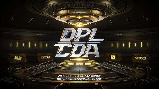 群雄逐鹿!DPL-CDAS2主赛事阶段24日正式开启