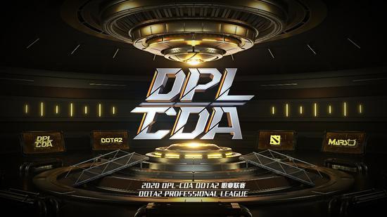 DPL-CDA S2八强就位,季后赛7月22日正式开启