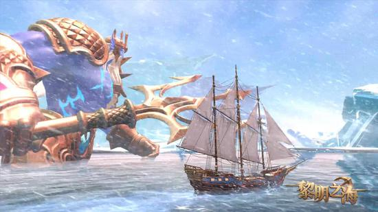 《黎明之海》首个预告片截图
