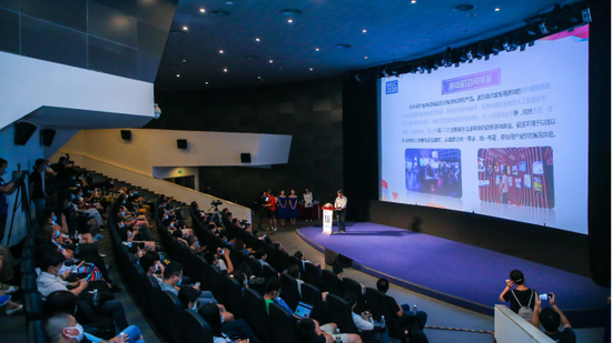 """打造国际网络游戏中心""""金名片"""" 北京国际游戏创新大会(BIGC)新闻发布会在京召开"""