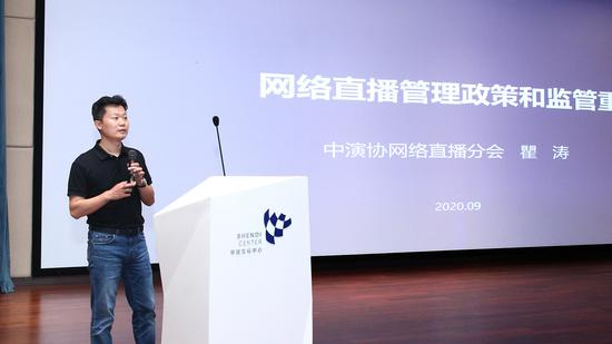 【博狗扑克】KPL王者荣耀职业电竞联盟自律及爱国教育活动在沪举办