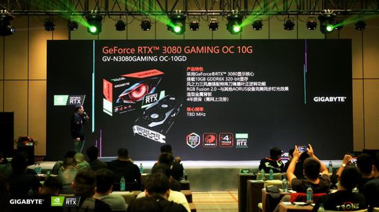 《【煜星代理平台】强者制胜 NVIDIA&技嘉科技GeForce RTX™30系列网吧行业峰会圆满召开》