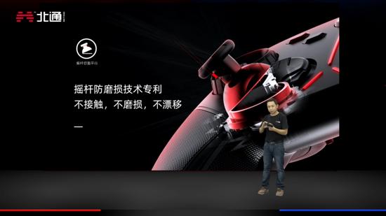 《【煜星注册平台】北通阿修罗3新品发布会回顾,BRS变速系统玩转新竞界》