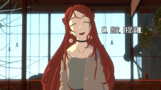 《【煜星在线平台】3D视觉小说《终点咖啡馆》免费更新全新篇章!》