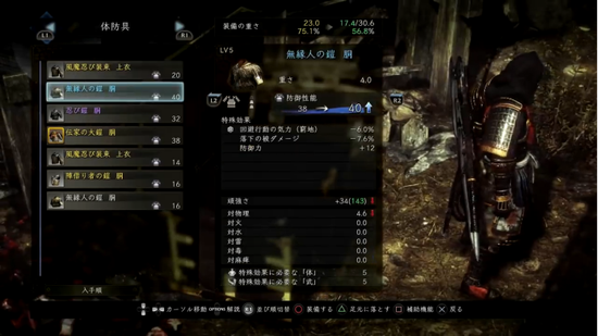 《【煜星代理平台】《仁王2:完全版》PC版完美兼容北通阿修罗3游戏手柄 操作更爽快!》