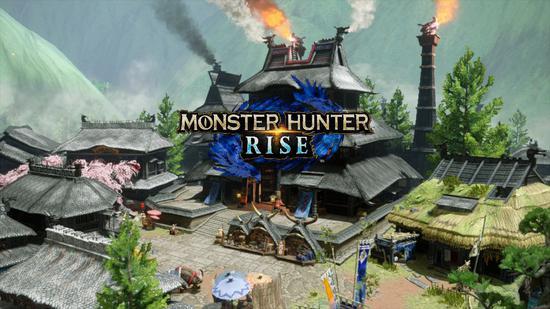 《怪物猎人:崛起》测评 Capcom在NS上能够做到最极致的作品