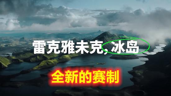 《【煜星平台网站】MSI季中赛全新回归!重塑LPL荣光,我辈义不容辞》
