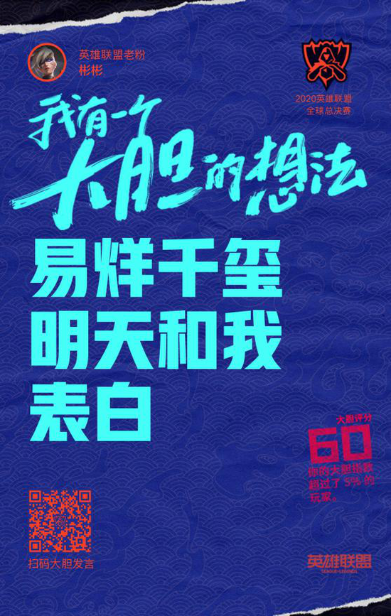 """《【煜星公司】S10""""大胆的想法""""玩家整活大赏》"""