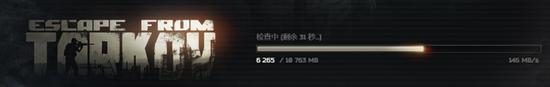 """《【煜星代理平台】《逃离塔科夫》0.12.6更新""""Unknown Error""""解决办法》"""