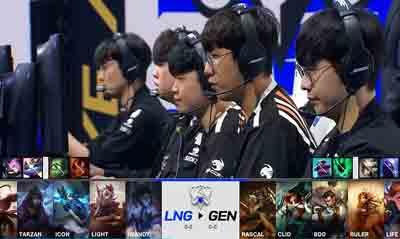 `英雄联盟`S11小组赛第1日:LNG不敌GEN落败
