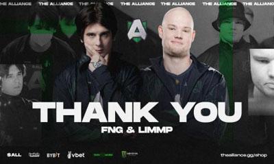 Alliance宣布中单Limmp和五号位fng离队