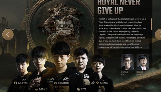 四大因素助力RNG连胜 夺冠路途坎坷仍需努力