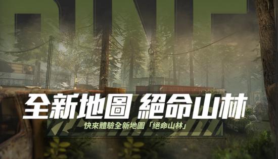 《【煜星注册平台】使命召唤手游新赛季版本更新教程》