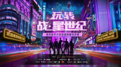 http://www.youxixj.com/wanjiazixun/327123.html