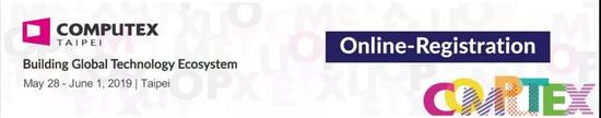 COMPUTEX 2019:AKRACIN