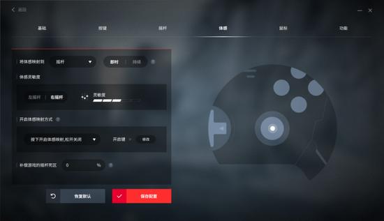 《【煜星代理平台】北通宙斯精英游戏手柄 给你革新游戏新体验》