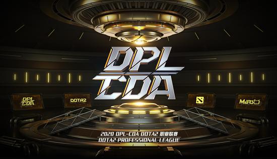 接踵而来!DPL-CDA S2 赛季 17 日正式开启