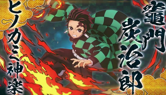 Fami一周游戏评分:《鬼灭之刃:火神血风谭》33分!