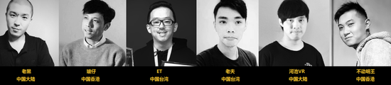 ET等世界级拳皇高手约战第二届NGWT上海赛 优优国际娱乐