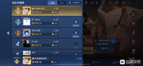 【博狗扑克】武汉加油!游戏里玩家的鼓励真的很感动