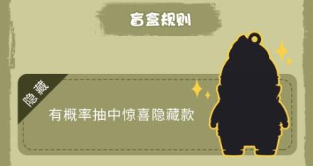 """【天龙扑克】国服三周年庆生礼!CSGO盲盒崭新出厂,还有两只""""鸡胖""""?"""