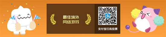 金翎奖年度优秀游戏评选大赛开启!《冒险岛》参加决定!