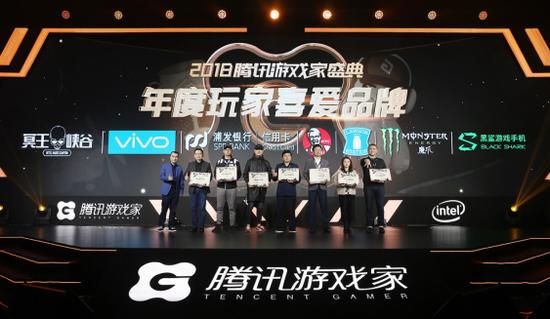 腾讯游戏副总裁崔晓春为年度玩家喜爱品牌颁奖