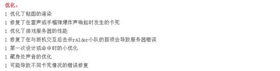 《逃离塔科夫》0.12.7海关扩张更新 奇游支持满速下载提速