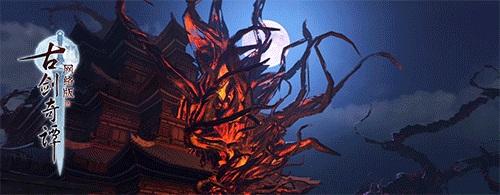 梦魇中的寺院,化为一片炼狱火海