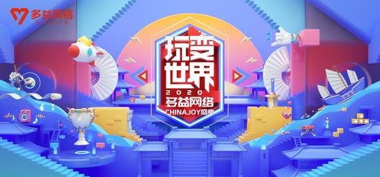 http://www.youxixj.com/yejiexinwen/324376.html
