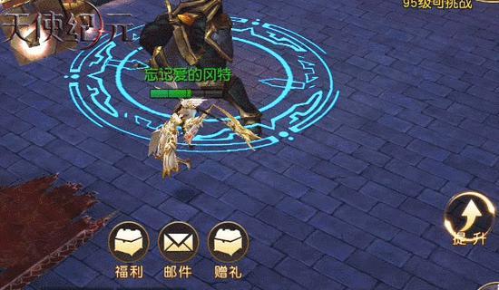 《天使纪元》猎魔者技能