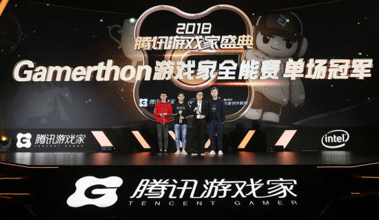 星辰游戏产品部总经理罗伟为Gamerthon游戏家全能赛单场冠军颁奖