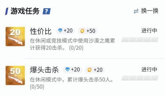 《【煜星代理平台】CSGO国服排行榜与专属任务中心隆重推出!》