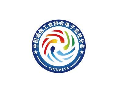 中通协会电竞媒体运行和产业智库研究中心成立