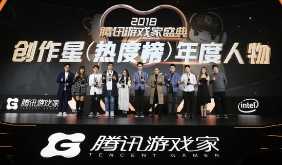 腾讯互动娱乐市场平台部总监陆金贤为创作星年度人物(流量榜)颁奖