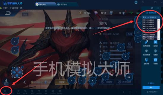 《【荣耀之王】王者荣耀金色圣剑实战解析及手机模拟大师电脑运行攻略》