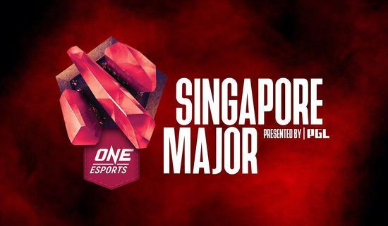 新加坡Major上演