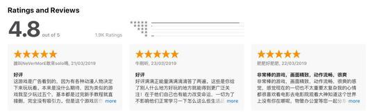 App Store游戏周榜:《消灭病毒》霸占榜首