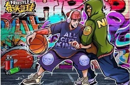 《【街头篮球】《街头篮球》制霸赛场九游会官网详解投篮挑战攻略》