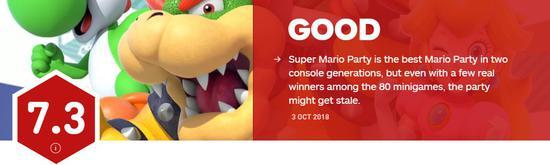 《超级马里奥派对》IGN评分7.3:新鲜有趣玩法麻烦