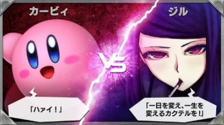 卡比获IGN日本角色人气投票冠军 险胜《赛博朋克酒保行动》主角Jill