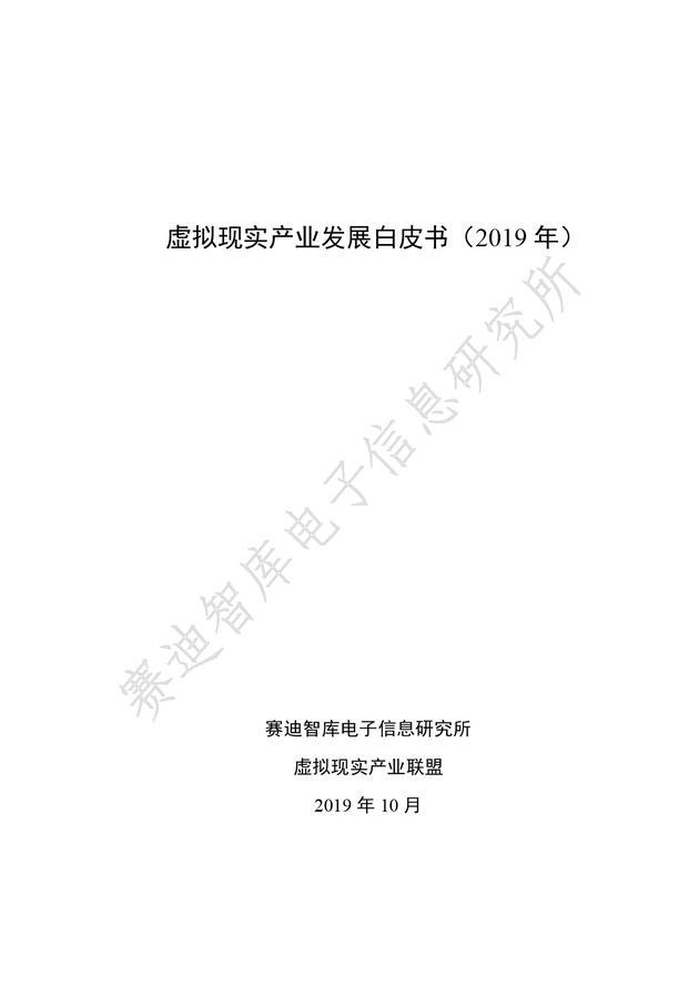 http://www.feizekeji.com/dianshang/218824.html