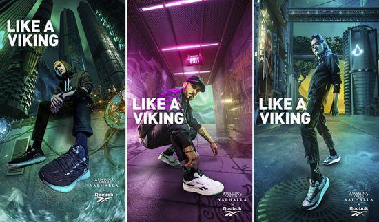 育碧与锐步正式官宣合作计划  多款联名产品11月7日上市