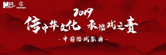 中华文化IP为中国游戏盛典赋能 优优国际娱乐