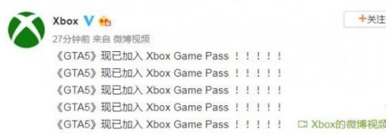 《侠盗猎车手5》加入了微软XGP(Xbox Game Pass)订阅服务